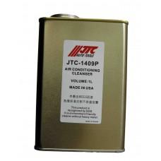 Жидкость для чистки системы кондиционирования 1409P JTC