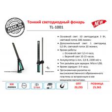 Фонарь светодиодный 10+1 тонкий аккумуляторный (Made in GERMANY) TL-1001 GIKRAFT