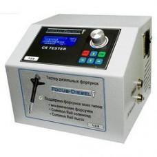 Гидравлический насос для проверки форсунок